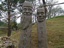 stoned couple
